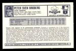 1973 Kelloggs #41  Pete Broberg  Back Thumbnail