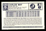 1973 Kelloggs #45  Carlos May  Back Thumbnail