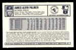 1973 Kelloggs #17  Jim Palmer  Back Thumbnail