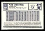 1973 Kelloggs 2D #6  Pete Rose  Back Thumbnail