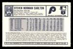 1973 Kellogg's #7  Steve Carlton  Back Thumbnail
