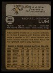 1973 Topps #266  Mike Lum  Back Thumbnail