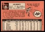 1969 Topps #661  Jim Merritt  Back Thumbnail