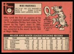 1969 Topps #17  Mike Marshall  Back Thumbnail