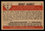 1953 Bowman B&W #46  Bucky Harris  Back Thumbnail