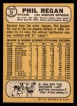 1968 Topps #88  Phil Regan  Back Thumbnail