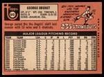 1969 Topps #645  George Brunet  Back Thumbnail