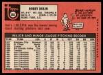 1969 Topps #505 YN Bobby Bolin  Back Thumbnail