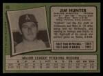 1971 Topps #45  Catfish Hunter  Back Thumbnail