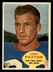 1960 Topps #79  Jim Patton  Front Thumbnail