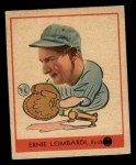 1938 Goudey Heads Up #246 C Ernie Lombardi  Front Thumbnail