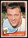 1965 Topps #471  Billy Hoeft  Front Thumbnail