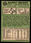 1967 Topps #11  Barry Moore  Back Thumbnail