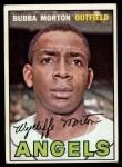 1967 Topps #79  Bubba Morton  Front Thumbnail