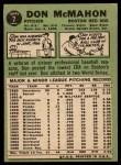 1967 Topps #7  Don McMahon  Back Thumbnail