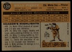 1960 Topps #150  Bill Pierce  Back Thumbnail
