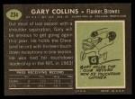 1969 Topps #234  Gary Collins  Back Thumbnail