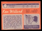 1970 Topps #217  Ken Willard  Back Thumbnail
