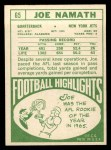 1968 Topps #65  Joe Namath  Back Thumbnail