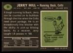 1969 Topps #94  Jerry Hill  Back Thumbnail