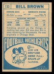 1968 Topps #133  Bill Brown  Back Thumbnail