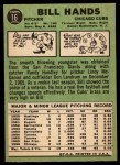 1967 Topps #16  Bill Hands  Back Thumbnail