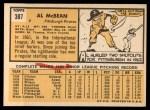 1963 Topps #387 *ERR* Al McBean  Back Thumbnail