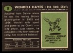 1969 Topps #58  Wendell Hayes  Back Thumbnail