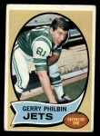 1970 Topps #226  Gerry Philbin  Front Thumbnail