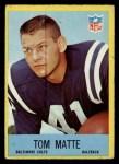 1967 Philadelphia #21  Tom Matte  Front Thumbnail