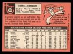 1969 Topps #301  Darrell Brandon  Back Thumbnail