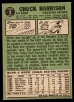 1967 Topps #8  Chuck Harrison  Back Thumbnail