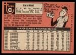 1969 Topps #306  Jim Mudcat Grant  Back Thumbnail