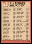 1969 Topps #7   -  Luis Tiant / Sam McDowell / Dave McNally AL ERA Leaders Back Thumbnail