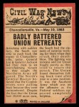 1965 A and BC England Civil War News #42   The Battle Continues Back Thumbnail
