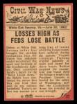 1965 A and BC England Civil War News #27   Massacre Back Thumbnail