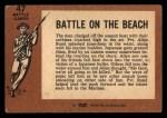 1966 A and BC England Battle #47   Battle On The Beach Back Thumbnail
