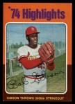 1975 Topps #3   -  Bob Gibson Gibson Throws 3000th Strikeout Front Thumbnail