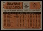 1972 Topps #505  Mike Marshall  Back Thumbnail