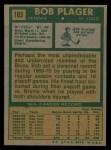 1971 Topps #103  Bob Plager  Back Thumbnail