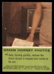 1966 Donruss Green Hornet #35   Kato rushes to aid Green Hornet Back Thumbnail