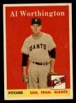 1958 Topps #427  Al Worthington  Front Thumbnail