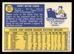 1970 Topps #323  Wayne Comer  Back Thumbnail