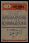 1955 Bowman #8  Alan Ameche  Back Thumbnail