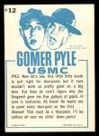 1965 Fleer Gomer Pyle #12   Cain't Remember Back Thumbnail