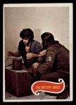 1975 Topps Planet of the Apes #27   The Battery Boost Front Thumbnail