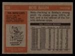 1972 Topps #134  Bob Baun  Back Thumbnail