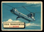 1957 Topps Planes #44 RED  Yh-16 Transporter Front Thumbnail