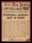 1965 A and BC England Civil War News #43   Costly Mistake Back Thumbnail