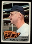 1965 Topps #359  Ken Johnson  Front Thumbnail